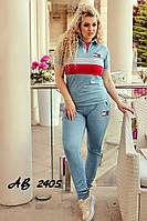 Спортивный костюм женский поло большие размеры