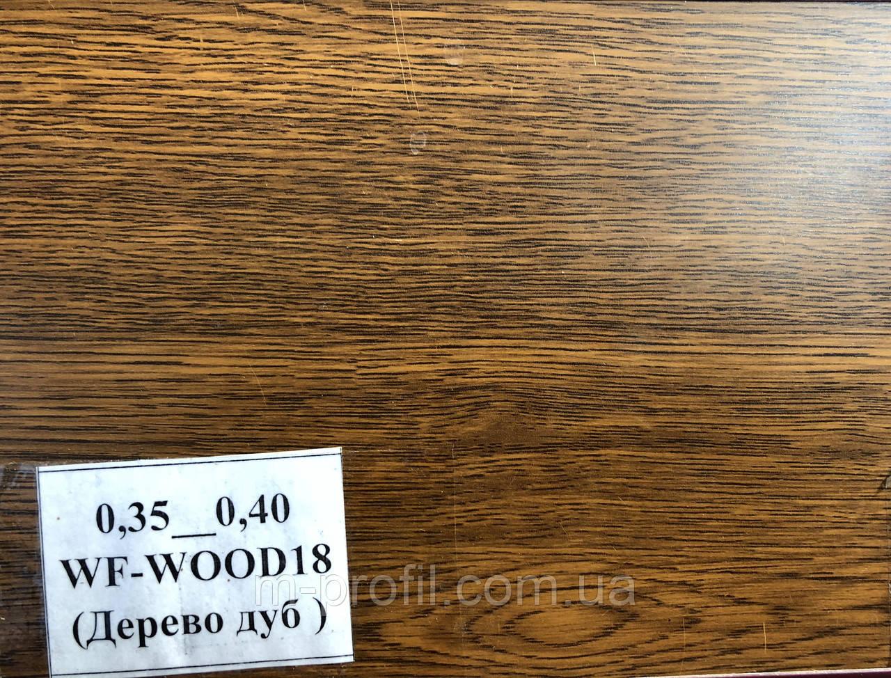 Профнастил ПС-10, дуб золотой 0.40мм