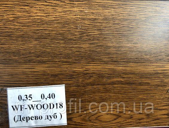 Профнастил ПС-10, дуб золотой 0.40мм, фото 2
