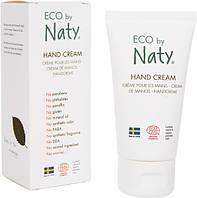 Органический крем для рук Eco by Naty 50 мл