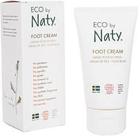 Органический крем для ног Eco by Naty 50 мл