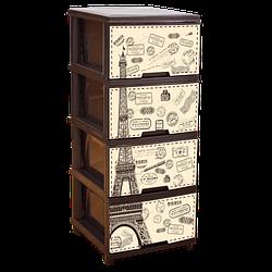 Пластиковый комод на 4 ящика с принтом Алеана
