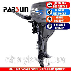Лодочный мотор Parsun F9.8 BMS DC. 4-х тактный. 9,8л/с; (Мотор для лодки Парсун 9,8);