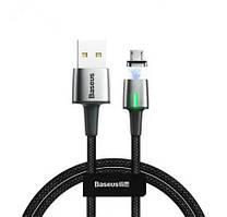 Магнитный кабель Кабель Baseus Zinc Magnetic Cable USB For Micro 2A 1m