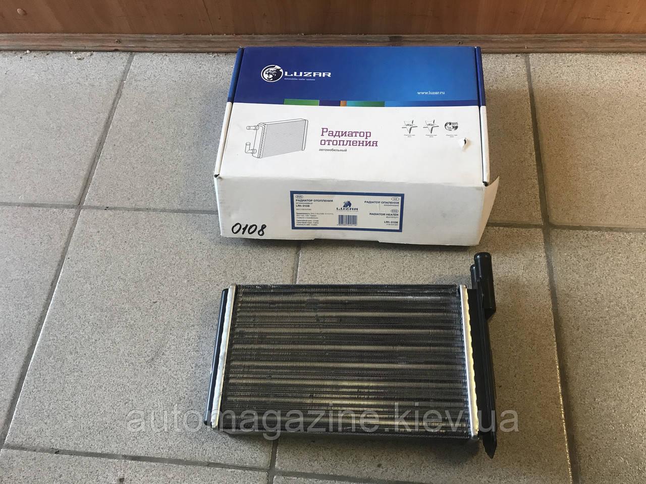 Радіатор опалювача ВАЗ 2108-09, 2113-15 (Luzar)