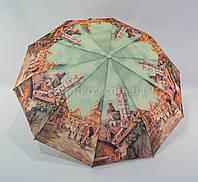 Женский зонтик полный автомат Arman на 10 спиц