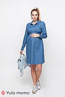 Платье-рубашка для беременных и кормящих из тонкого джинса р. 42-50 ТМ Юла Мама VERO DR-10.032