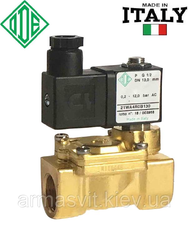 """Электромагнитный клапан для воды 1/2"""", DN 15, НЗ, NBR, -10+90°С, ODE 21WA4ROB130 (Италия), нормально закрытый"""