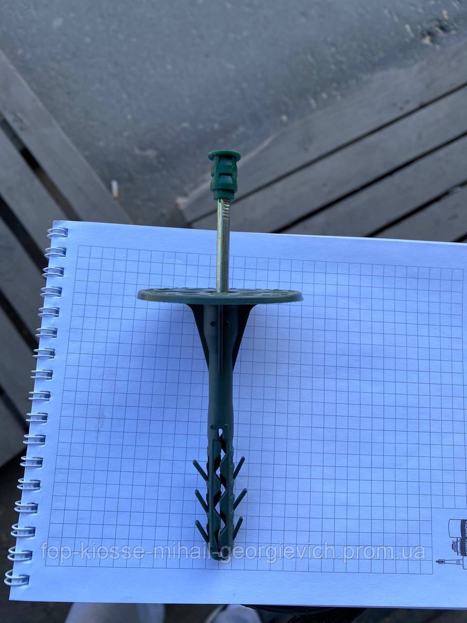 Дюбель для теплоізоляції 10х140 металевий цвях