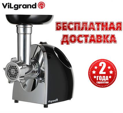 Мясорубка Электрическая ViLgrand 2000 W. Электромясорубка с насадками Вилгранд., фото 2