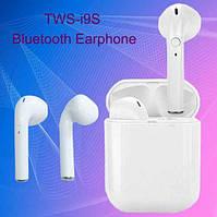 Беспроводные наушники I9s TWS Bluetooth + Чехол