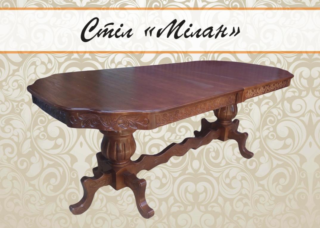Обеденный стол, из массива дерева -Милан  (раздвижной)