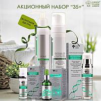Омолаживающий пептидный комплекс с коллагеном Green Pharm Cosmetic