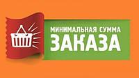 Минималочка возвращается)