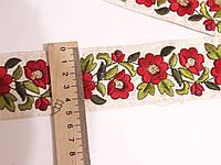 """Тесьма  с орнаментом з вишитим орнаментом   """" Червоні квіти на молочному"""" 5см. з люрекс.  Ціна за 1 метр, фото 1"""