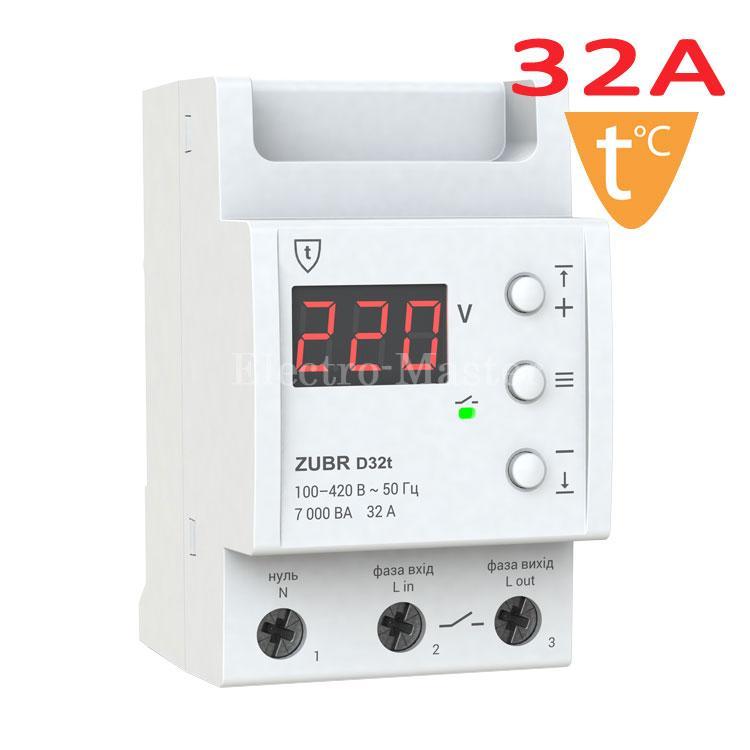 Защита от перенапряжения ZUBR D32t (реле напряжения и защиты)