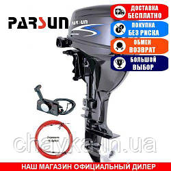 Лодочный мотор Parsun F15 FWS. 4-х тактный. 15л/с; (Мотор для лодки Парсун 15);