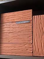 Melbourne 26 рифленый клинкерный кирпич, фото 1