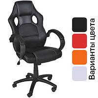 Офисное компьютерное кресло Multi import sport для дома, офиса, фото 1