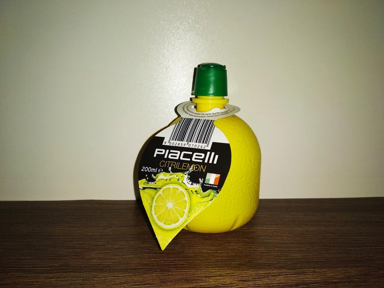 Vitafit Lemon сік лимонний  200гр.