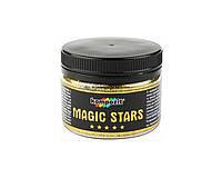 Пигмент-металлик полиэфирный KOMPOZIT MAGIC STARS декоративный золото 60гр