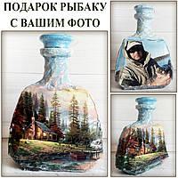 Декор бутылки в подарок рыбаку с Вашим фото Рыбацкие сувениры.