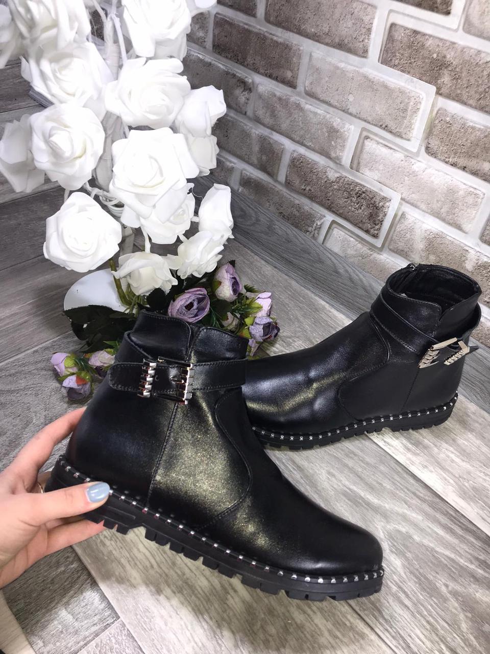 Женские ботинки деми кожа