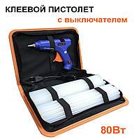 Пистолет клеевой 80Вт