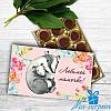 Коробка со сладостями Toffifee ЛЮБИМОЙ МАМОЧКЕ (15 конфет)