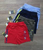 Детские шорты с карманами на мальчика Турция,интернет магазин,детская одежда Турция,кулир