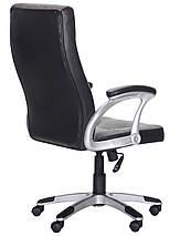 Кресло Beverly Dark Grey ткань + экокожа TM AMF, фото 2