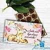 Коробка со сладостями Toffifee ЛЮБИМОЙ КРЕСТНОЙ МАМОЧКЕ (15 конфет)