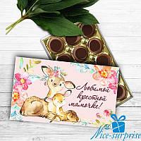 Коробка со сладостями Toffifee ЛЮБИМОЙ КРЕСТНОЙ МАМОЧКЕ (15 конфет), фото 1