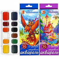 Краски акварель Луч Фантазия, 12 цветов 25C1526/46958-1101