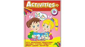 Activities 8+, розвиваючі та логічні завдання
