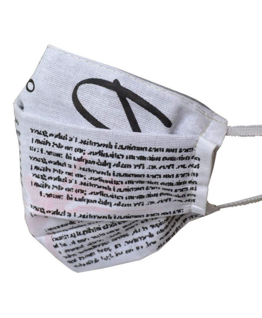 Маска многоразовая на резинке 100% хлопок газета