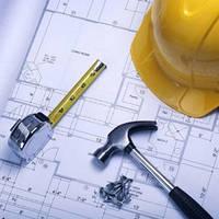 Технический надзор промышленных и гражданских объектов