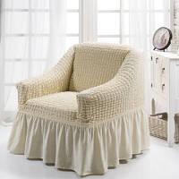 Чехол на кресло (Etek). Молочный