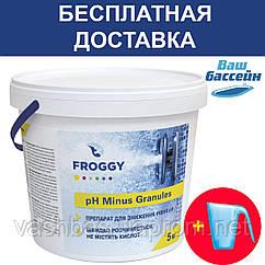 PH - Minus Granules, 5кг засіб для зниження рівня Ph води. Хімія для басейну FROGGY™