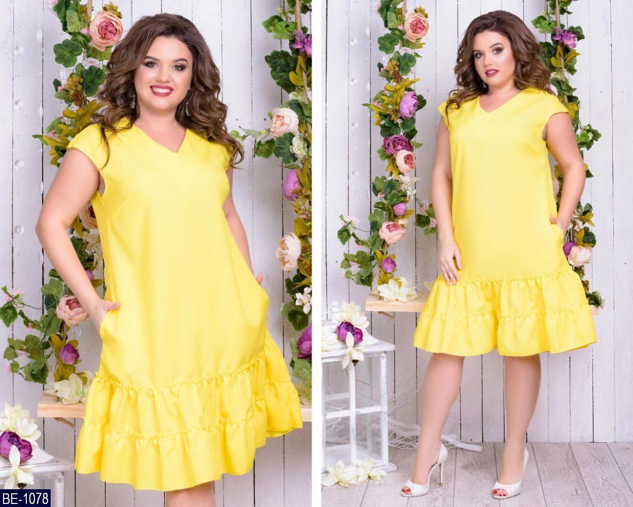 Стильное платье (размеры 50-60) 0240-91