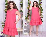 Стильное платье (размеры 50-60) 0240-91, фото 2
