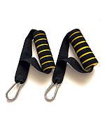 Ручки желтые для эспандеров или тренажеров в комплекте 2 шт.
