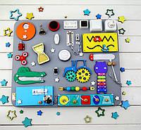 Разноцветная развивающая доска для детей Бизиборд