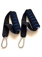 Ручки синие для эспандеров или тренажеров в комплекте 2 шт.