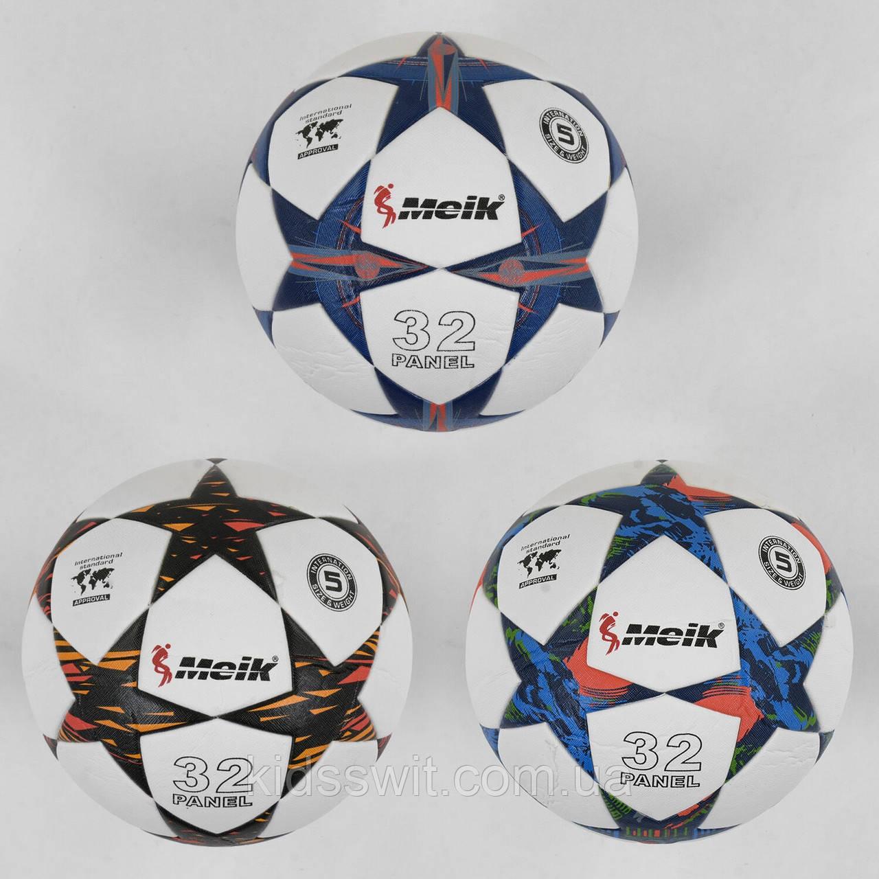 Мяч Футбольный, размер №5, 400 грамм, материал TPU, баллон резиновый с