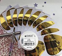 Стартовый набор для наращивания ногтей гелем Starlet Professional