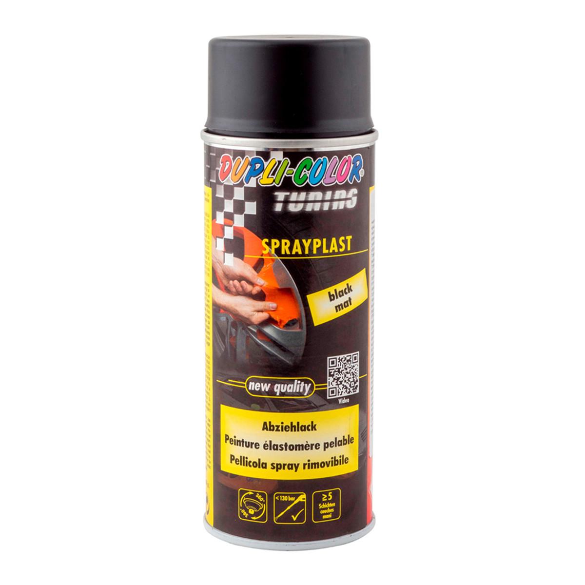 """Аэрозольная краска с эффектом """"Жидкая резина"""" черная матовая Dupli Color 400 мл"""