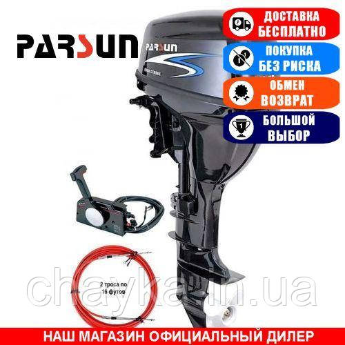 Лодочный мотор Parsun F25 FWS-T. 4-х тактный. 25л/с; (Мотор для лодки Парсун 25);