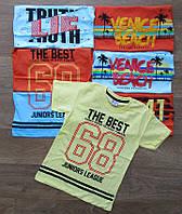 Детская футболка на мальчика турецкая,детская одежда Турция,турецкий детский трикотаж,интернет магазин,хлопок