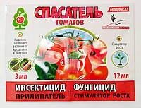 Спасатель томатов инсектицид 3 мл +фунгицид 12 мл